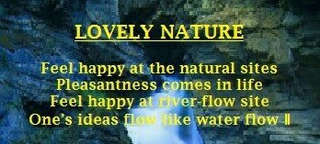 Song Lyrics : LOVELY NATURE : DU Poetry